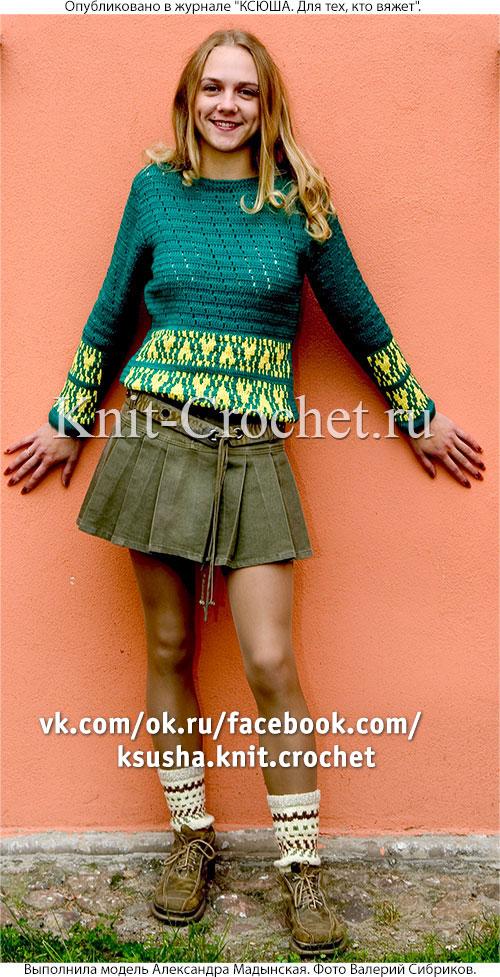 Вязанный крючком женский пуловер с жаккардовым бордюром размера 42-44.