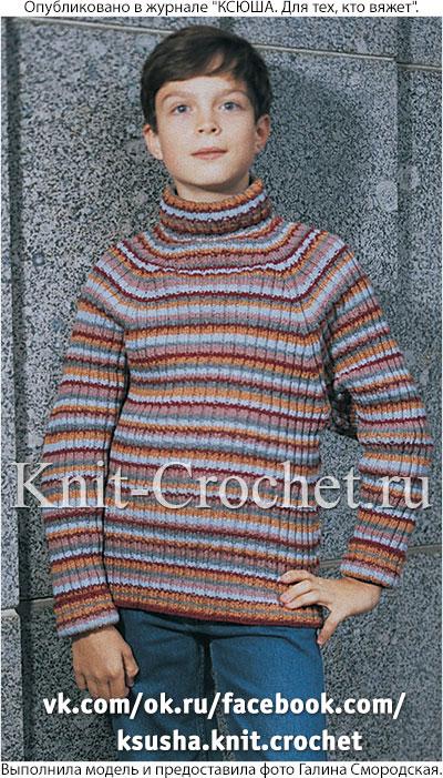 Свитер многоцветный для мальчика размера 44-46, вязанный на спицах.