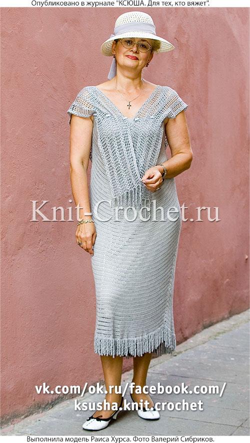 Связанное крючком платье-сарафан 48-50 размера с шарфами.