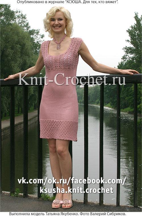 Связанное крючком платье 42-44 размера с ажурной кокеткой и каймой.