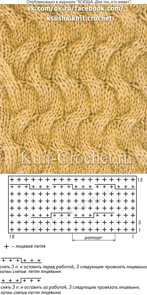 Схемы для вязания спицами с переплетением 171