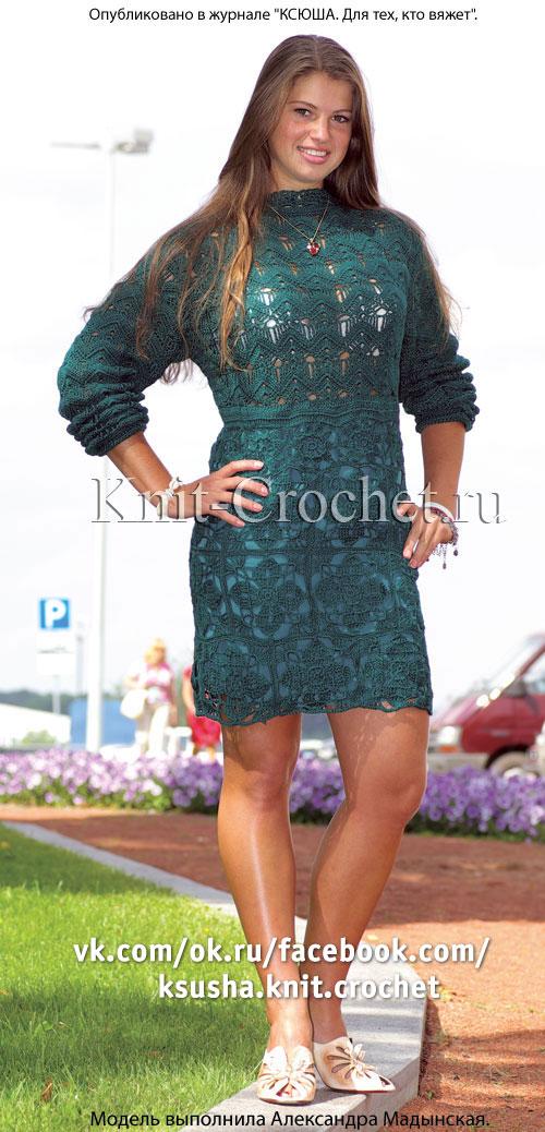 Связанное крючком платье 44-46 размера из ажурных мотивов.
