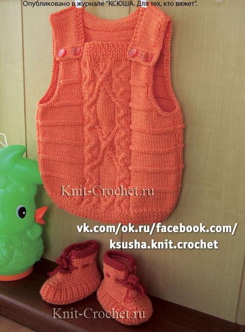Вязаные на спицах оранжевый жилет и пинетки для малыша (6-12 месяцев).