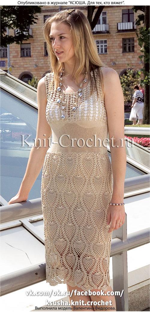 Связанное крючком платье с ажурной кокеткой 44-46 размера.
