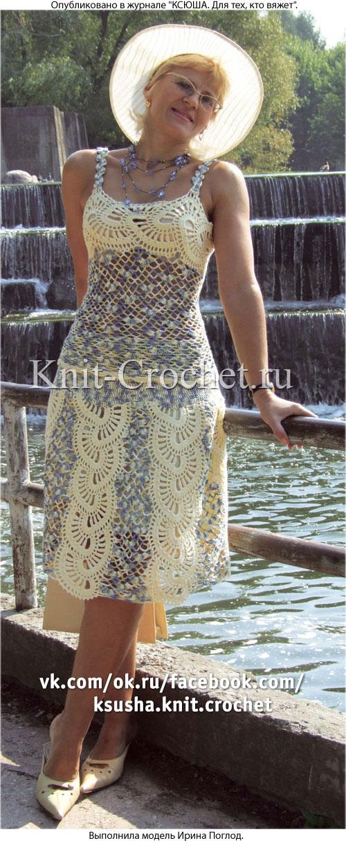 бархатная юбка с чем носить фото