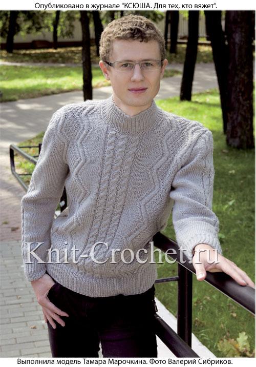 Связанный на спицах мужской пуловер 46-48 размера.