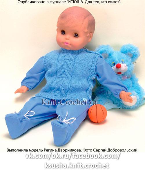 Безрукавка голубая для малыша 3-6 месяцев, вязанная на спицах.