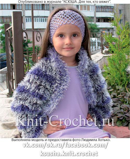 Болеро для девочки 4-6 лет, вязанное на спицах.