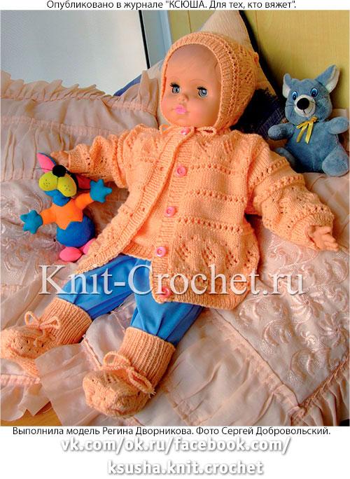 Комплект (жакет, безрукавка, шапочка, пинетки) для малыша 6-12 месяцев, вязанный на спицах.