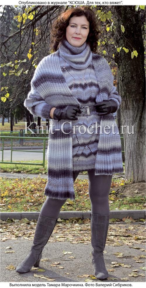 Связанный на спицах женский удлиненный свитер размера 50-52 и шарф.