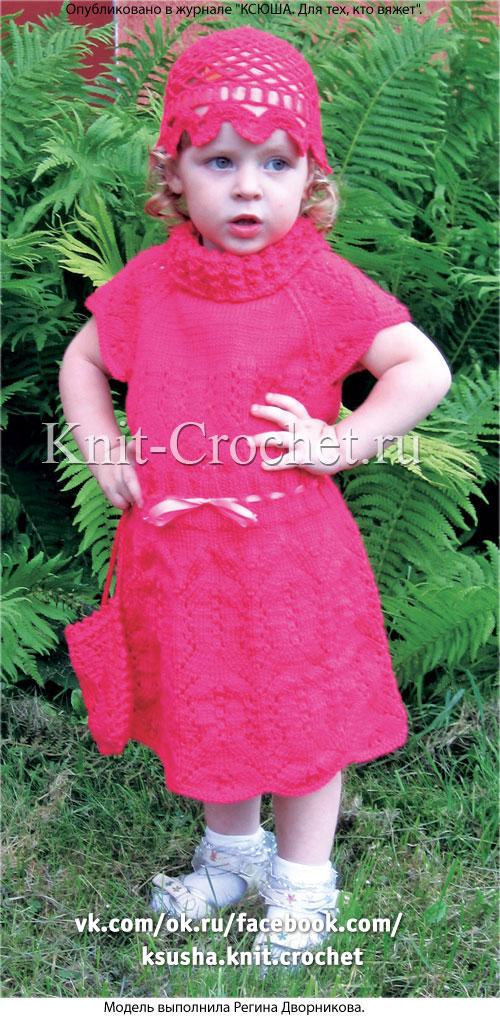 Платье-сарафан, кардиган, шапочка и сумочка для девочки на рост 2,5-3 года, вязанные на спицах.