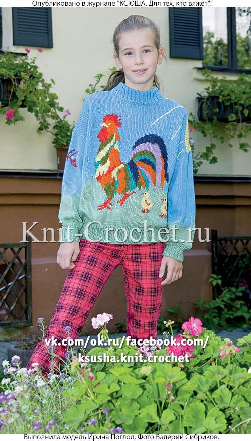 Пуловер «Петух с цыплятами» для девочки на рост 146-152 см, вязанный на спицах.