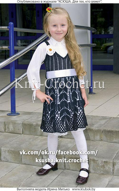 Cарафан для девочки на рост 128-132 см, вязанный крючком.