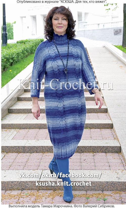 Вязаные платья больших размеров схемы фото