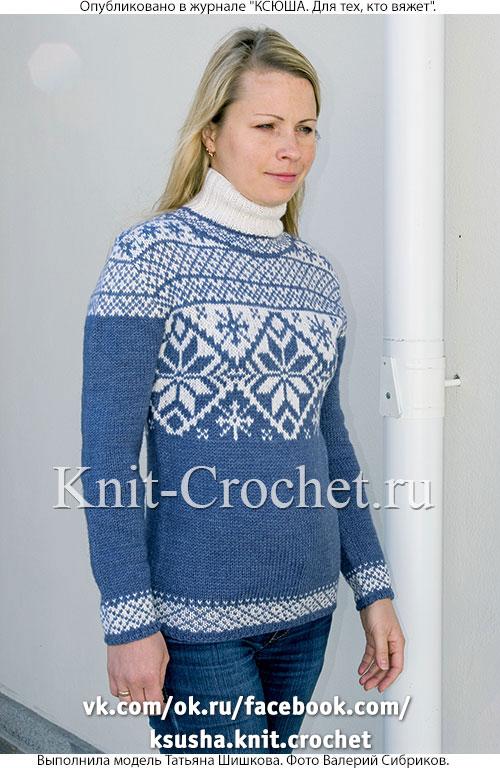 Связанный на спицах женский свитер с жаккардовыми узорами размера 42-44.