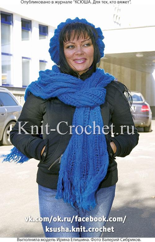 Связанные на спицах женский берет и шарф.