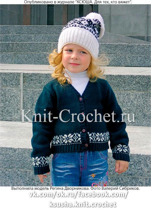 Жакет и шапочка с орнаментом для девочки на рост 98 см, вязанные на спицах.