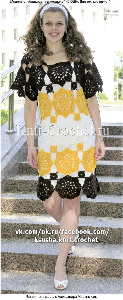 Связанное крючком платье из ажурных мотивов 46-48 размера.