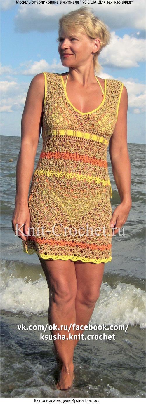 Связанное крючком платье для пляжа 44-46 размера.