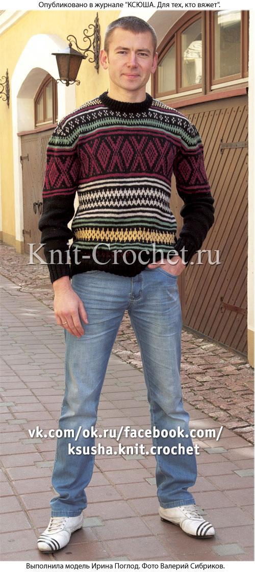 Связанный на спицах мужской пуловер с жаккардовыми узорами 48-50 размера.