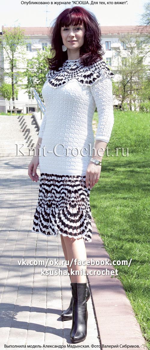 Связанное крючком платье с каймой и круглым воротником 46-48 размера.