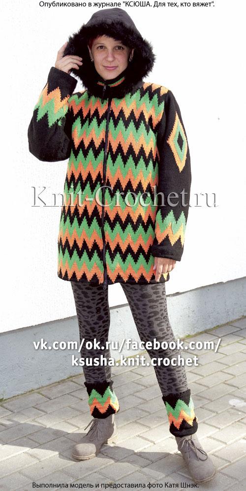 """Связанные на спицах узором """"зигзаг"""" женская куртка 46 размера и гетры."""
