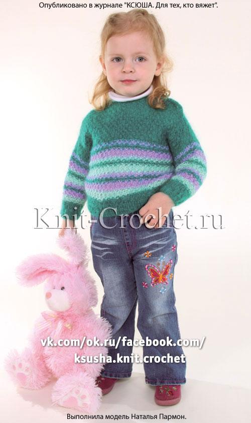 Пуловер для девочки (1,5 года), вязанный на спицах.