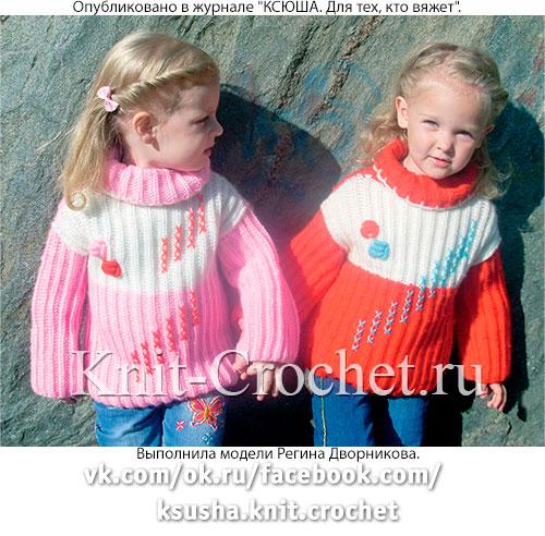 Свитер для девочки на рост 104 см, вязанный на спицах.