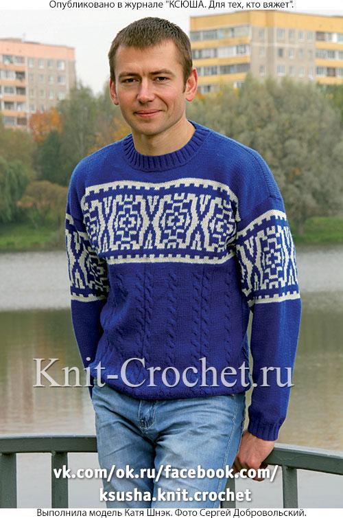 Связанный на спицах мужской пуловер с орнаментом 44-46 размера.