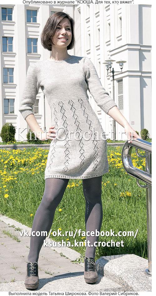 Связанное на спицах женское платье 42-44 размера.