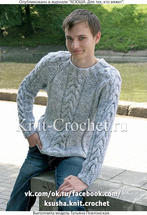 Связанный на спицах мужской пуловер 44 размера.