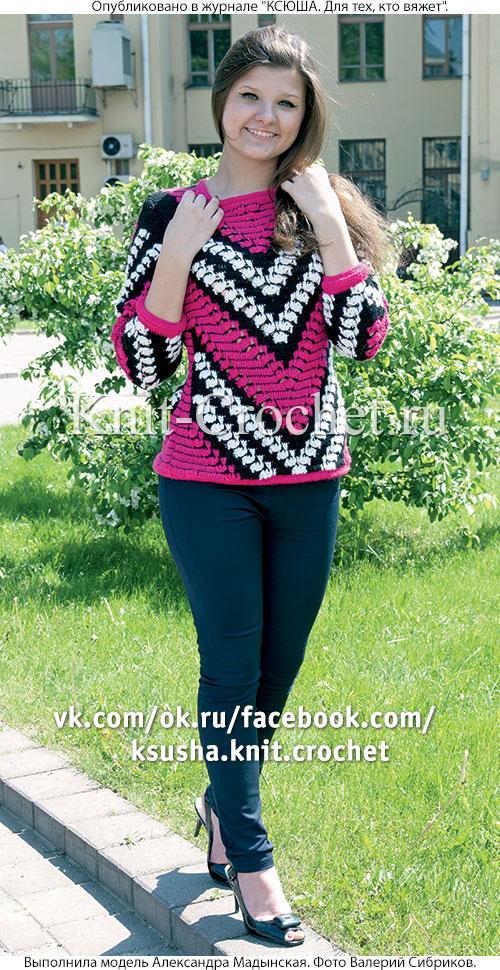 Вязанный крючком женский пуловер с угловыми полосами размера 44-46.