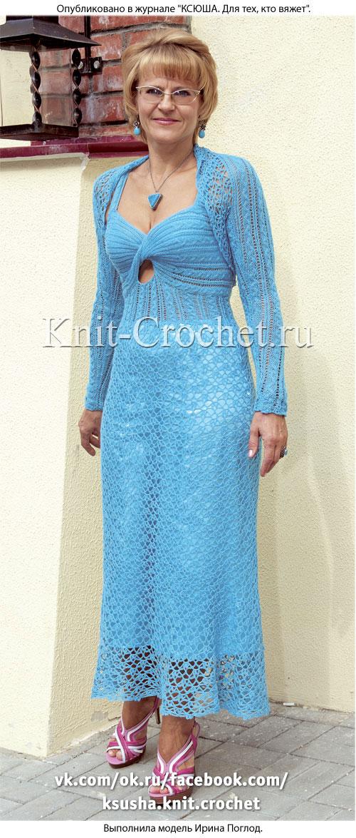 Связанное на спицах женское платье-сарафан и шраг ажурный 44-46 размера.
