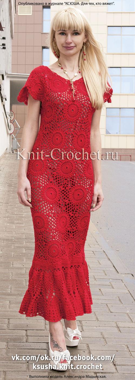 Связанное крючком длинное платье с каймой 42-44 размера.
