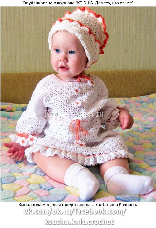 Комплект: чепчик и платье для малышки 8-12 месяцев, вязанные крючком.