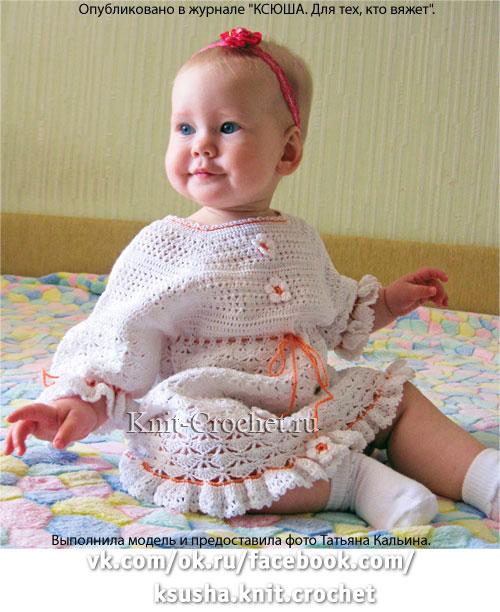 Платье для малышки 8-12 месяцев, вязанное крючком.