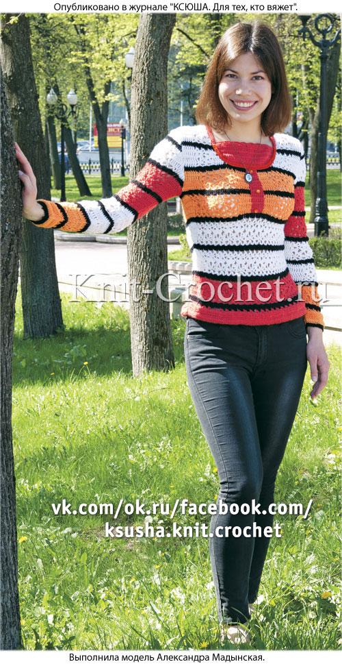 Вязанный крючком женский пуловер в полоску размера 42-44.