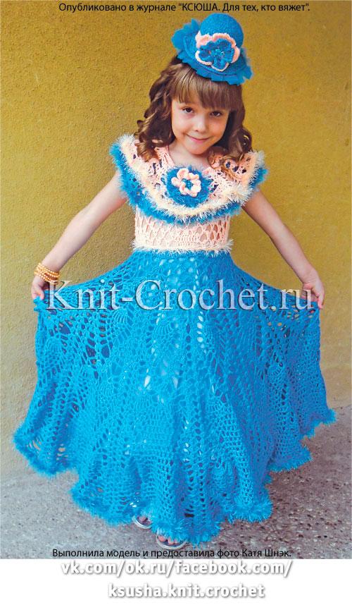 Бальные платья крючком