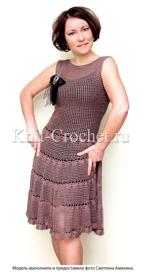 """Связанное крючком платье """"Кокетка"""" 42-44 размера."""