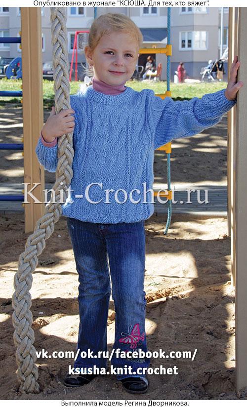 Пуловер для девочки на рост 122 см, вязанный на спицах.