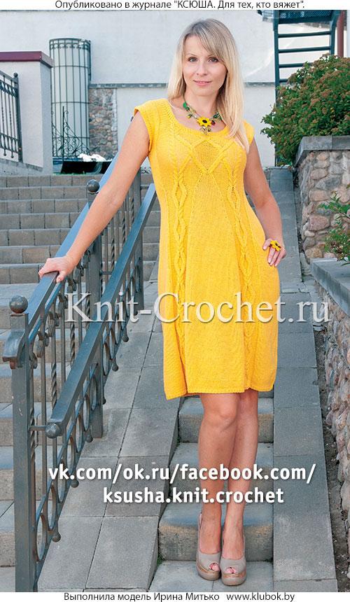 Связанное на спицах расклешенное платье 44-46 размера.