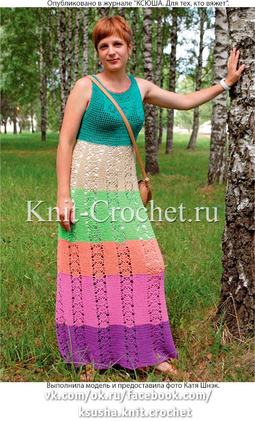 Платье связанное крючком многоцветное вязание