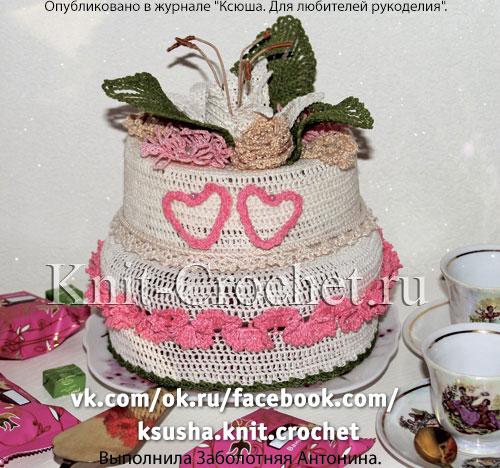 «Торт» свадебный, связанный