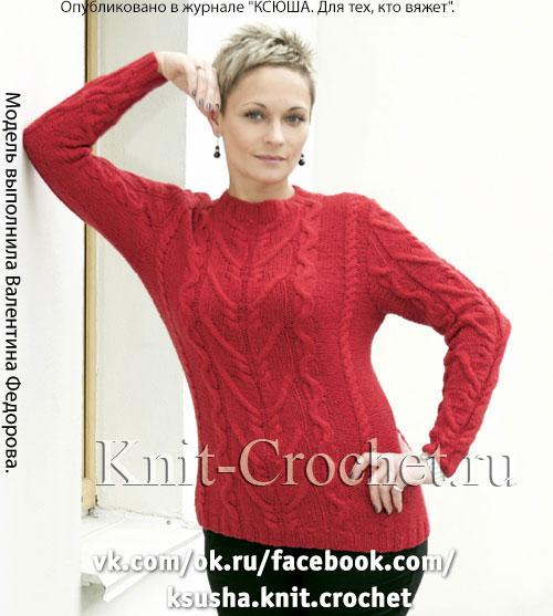 Женский пуловер на спицах.