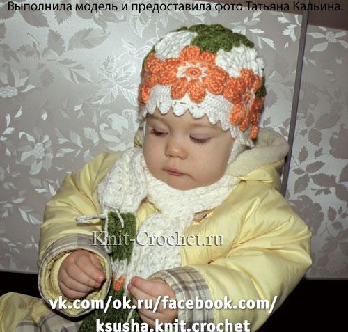 Вязаная крючком шапочка-основа со сменными колпачками для малыша.