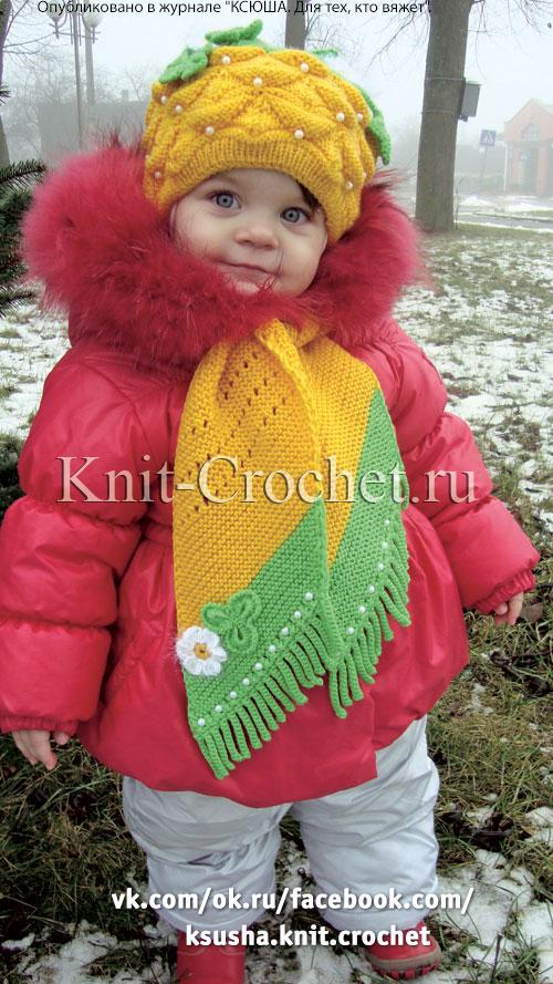 Шапочка и шарфик на спицах для девочки 2-4 года.