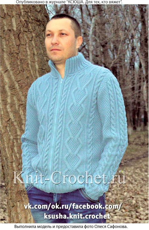 Связанный на спицах мужской жакет на молнии 48-50 размера.