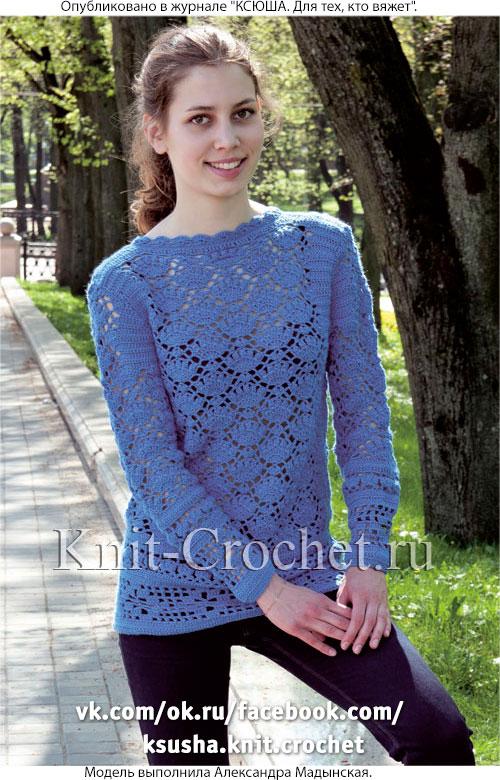 Вязаный крючком женский пуловер с ажурными полосами размера 46-48.