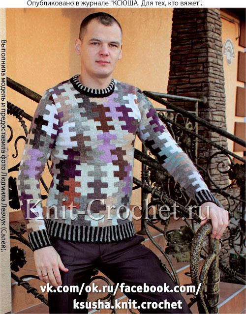 """Связанный на спицах мужской пуловер """"Мозаика"""" 48-50 размера."""