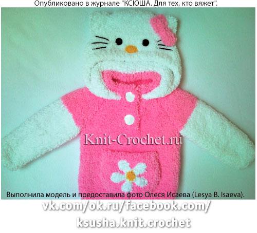 Толстовка для ребенка до года, вязаная на спицах.